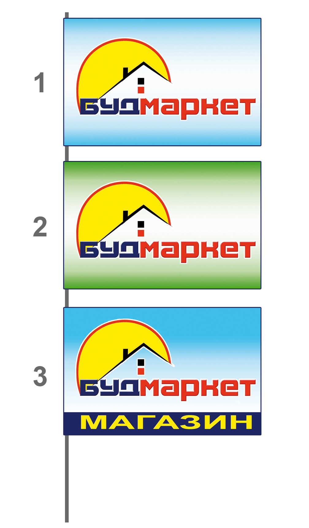 budmarket_flags
